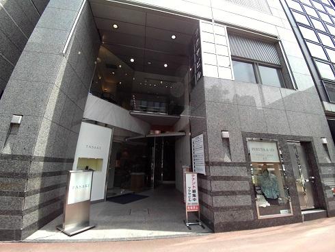 フクヤビル 6階