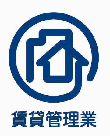 賃貸住宅管理業者の登録を致しました。